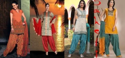 Patiala Salwar Suits Kameezs